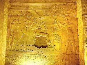 gold egypt